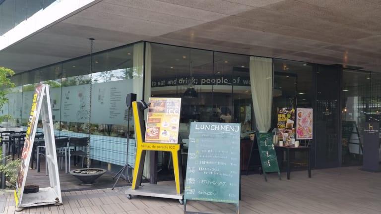 枚方でランチ。ホリスティックラボのご近所、関西外大にあるオシャレなカフェのアイキャッチ画像